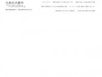Europes2009.net
