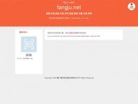 fangju.net