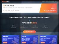 fc-hettenhain.net