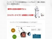 finalrealms.net