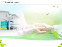 fk-yuyu.net Thumbnail