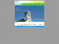 fkk-web.net Thumbnail