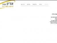 orion-ltd.com