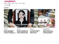 chinasmack.com
