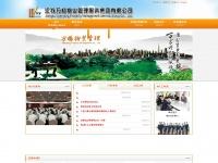 fyheart.net Thumbnail