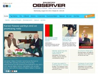 Pakobserver.net - Pakistan Observer, Latest News, Breaking News, Pakistan, Online News, News, Pakistan Newspaper, Islamabad , Karachi, Lahore , Quetta , Peshawar, Kashmir