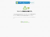 guineaecuatorial.net
