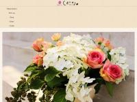hanaashirai-cerezo.net
