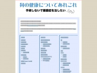 hanasuusuu.net