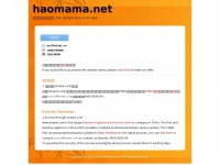 haomama.net