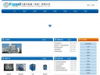 Hzkassel.net