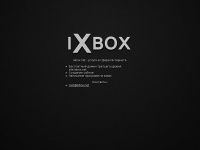 Ixbox.net