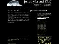 jewelrybrand.net