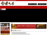 jidaiya-kyoto.net