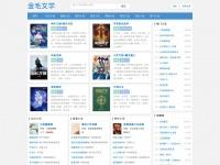 Jmwx.net