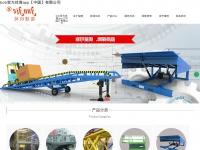 jamesbinding.com