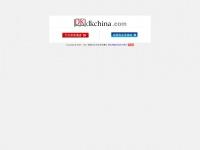 dkchina.com