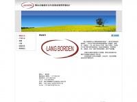 langborden.net