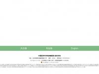 Ltaobao.net
