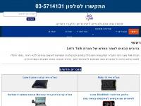 Ltalk.net
