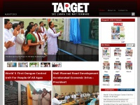TARGET - SRI LANKA : THE WAY FORWARD