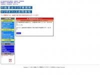 matsuda-jimusho.net