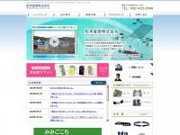 matsumoto-kanagata.net