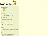 No-smok.net