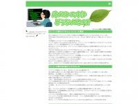 No-violence.net