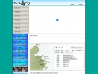 oitasima.net