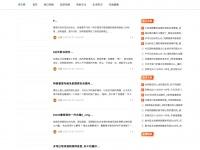 observatoriessw.com