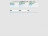 Omeida.net