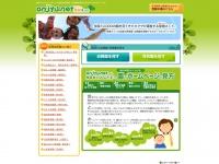 Onjyu.net