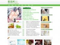 pingguoke.net