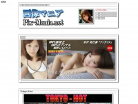Pix-mania.net