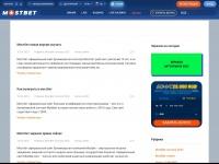 Pixelbeam.net