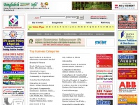 Bangladesh Trade Info - the mega search engine & yellow pages of Bangladesh, bdtrade portal, online business directory