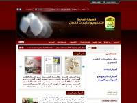 egyptcotton-catgo.org