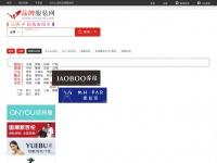 china-ef.com