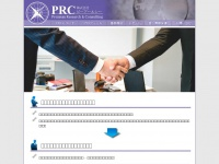 Prc-consulting.net