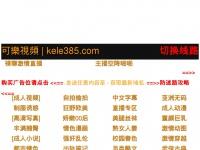 Dayweddingdress.net
