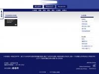 pubrad.net