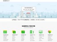 Qiduoquan.net