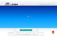 Qiligang.net