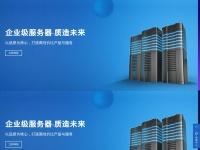 Qilang.net