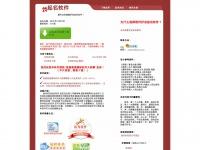 Qiming.net