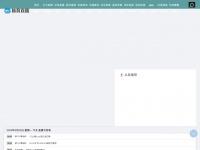 Qinghao.net