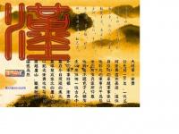 Qingjia.net