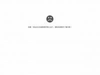 Qingyinsz.net