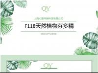 Qinying.net